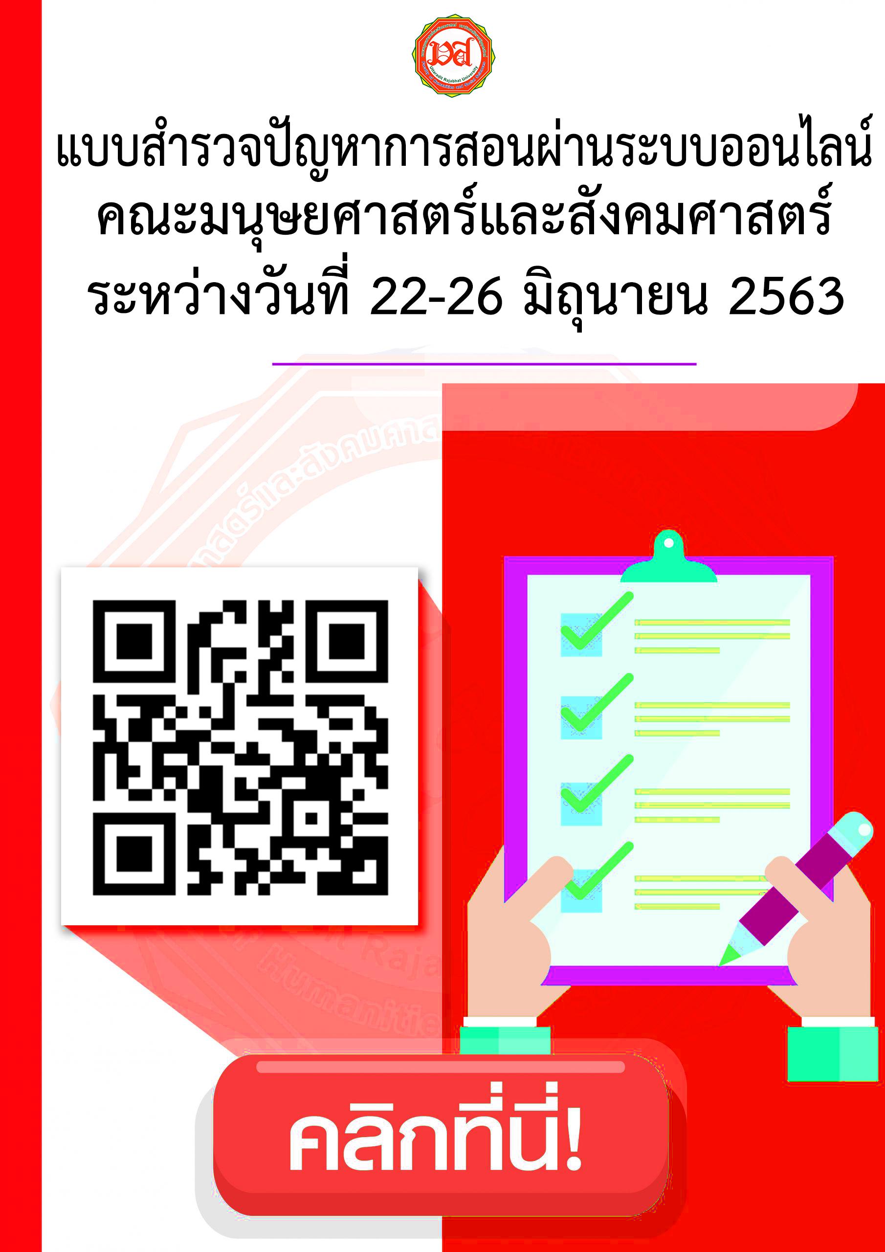 http://Teacher-Online-pTest
